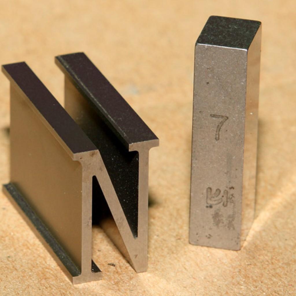 agie4 1024x1024 - Электроэрозионная обработка